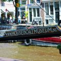 www.houseboatmuseum.nl